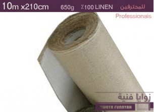 LINEN 100%     CANVAS ROLL ABLAN